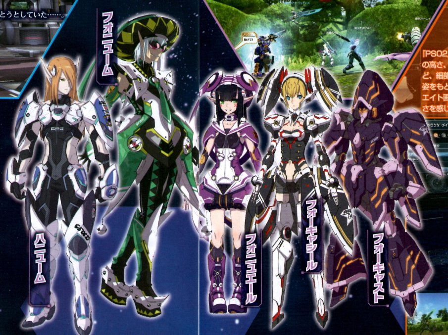 This time period also gave birth to the PSO2 Facebook page , on which