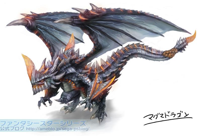 dragons pso2blog