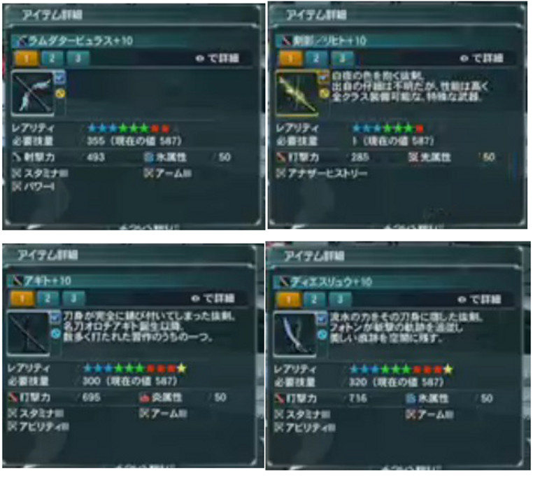 braverweapons