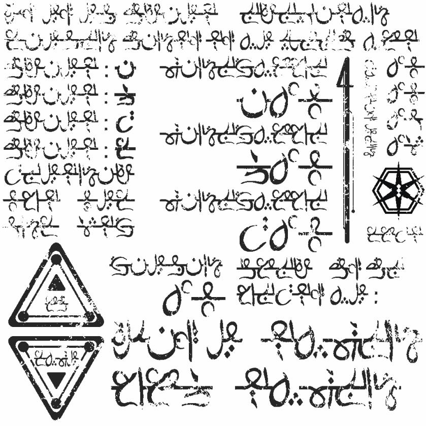 lilipan_letters