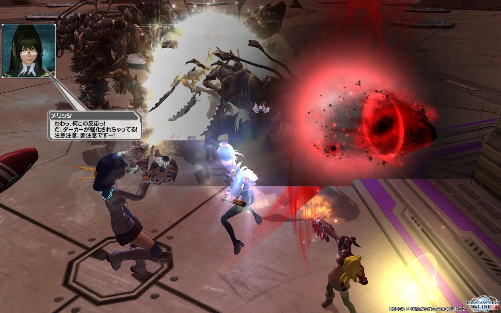 PSO2Blog | Thoughts on PSO2 news, features and other things